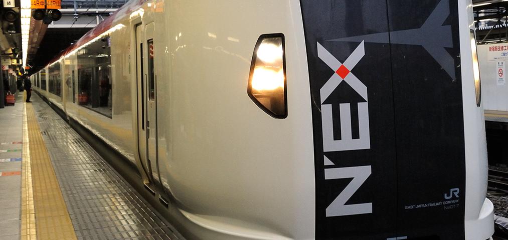 Japan Rail Pass: guía para viajar por Japón en tren.